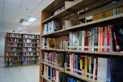 Shenzhen, China: library interior landscape Royalty Free Stock Image