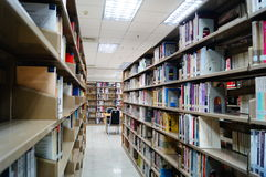 Shenzhen, China: library interior landscape Royalty Free Stock Photography
