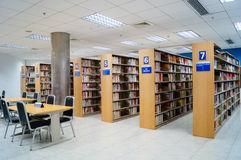 Shenzhen, China: library interior landscape Royalty Free Stock Photo