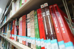 Shenzhen, China: library interior landscape Stock Photos