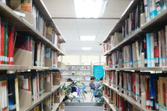 Shenzhen, China: library interior landscape Royalty Free Stock Images