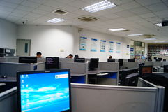 Shenzhen, China: Library of Internet cafes. Shenzhen Baoan Library in the Internet cafe, people leisure royalty free stock photo