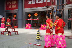 Shenzhen, China: lion dance activities Royalty Free Stock Images