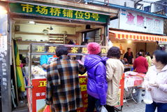 Shenzhen china: local snacks Royalty Free Stock Images