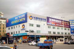 Shenzhen, China: Logistics Center Royalty Free Stock Photography
