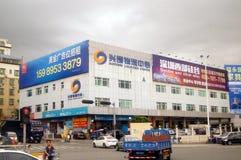 Shenzhen, China: Logistics Center Royalty Free Stock Photography