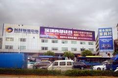 Shenzhen, China: Logistics Center Stock Photo