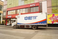 Shenzhen, China: logistics freight Royalty Free Stock Photography