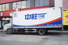 Shenzhen, China: logistics freight Royalty Free Stock Photo
