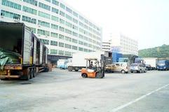 Shenzhen, China: Logistics Park Stock Photos