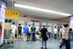 Shenzhen china, luohu subway station Royalty Free Stock Images