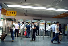 Shenzhen china, luohu subway station Royalty Free Stock Photos