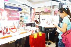 Shenzhen, China: mall cosmetics counters Stock Image