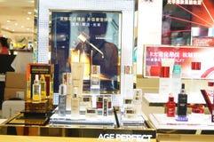 Shenzhen, China: mall cosmetics counters Royalty Free Stock Photography