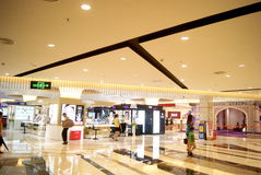 Shenzhen china: the mall cosmetics counters Royalty Free Stock Images