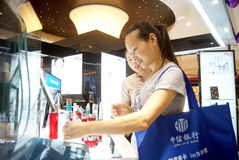 Shenzhen china: the mall cosmetics counters Royalty Free Stock Photography
