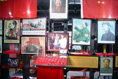 Shenzhen china: mao zedong photo exhibition Royalty Free Stock Photography