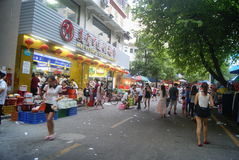 Shenzhen, China: Market Landscape Stock Photo