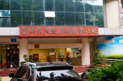 Shenzhen, China: marriage registration office of the Civil Affairs Bureau Stock Photography