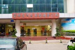 Shenzhen, China: marriage registration office of the Civil Affairs Bureau Stock Photo