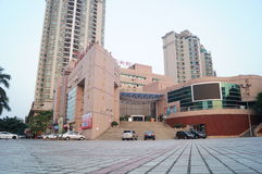 Shenzhen, China: mass culture and Art Museum Royalty Free Stock Photography