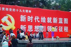 Shenzhen, China: mass singing, entertainment and leisure activities Royalty Free Stock Images