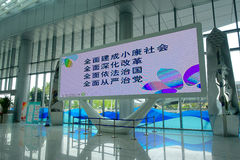 SHENZHEN, CHINA- MAY 11, 2017: Boarding area with an esculture next to the informative screen inside of the terminal Royalty Free Stock Photo