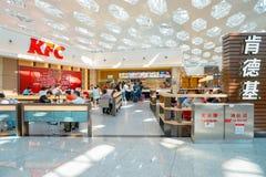 Shenzhen Bao'an International Airport. Stock Photography