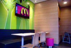 Shenzhen china: mcdonald's restaurant Stock Images