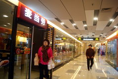 Shenzhen, china: mcdonald's restaurant Stock Image