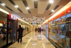 Shenzhen, china: mcdonald's restaurant Royalty Free Stock Photo