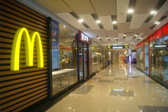 Shenzhen, China: McDonald's Restaurant Royalty Free Stock Photos