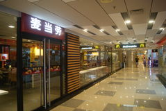 Shenzhen, China: McDonald's Restaurant Royalty Free Stock Photography