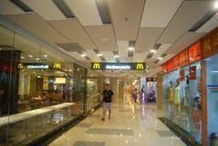 Shenzhen, China: McDonald's Restaurant Stock Photos