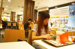 Shenzhen, China: McDonald's restaurants Royalty Free Stock Photo