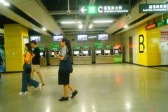 Shenzhen, China: Metro Line 7 and Sha Wei subway station landscape. Shenzhen Metro Line 7 and Sha Wei subway station landscape, men`s and children`s passengers stock photography
