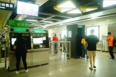 Shenzhen, China: Metro Line 7 and Sha Wei subway station landscape. Shenzhen Metro Line 7 and Sha Wei subway station landscape, men`s and children`s passengers stock image