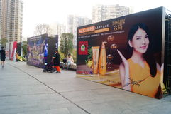 Shenzhen, China: micro business Spring Festival Gala advertising signs Stock Photography
