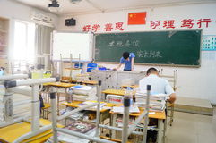 Shenzhen, China: middle school classroom Royalty Free Stock Photo