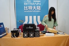 Shenzhen, China: mining machinery exhibition sales Royalty Free Stock Photo