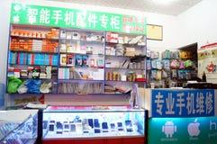 Shenzhen, China: mobiele telefoonwinkel Stock Fotografie
