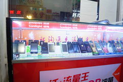 Shenzhen, China: mobile phone shop Stock Photos