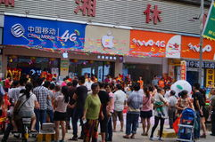 Shenzhen, China: mobile phone store promotions Stock Photo