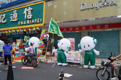 Shenzhen, China: mobile phone store promotions. Shenzhen Baoan Xixiang commercial street, May 1st Labor Day, mobile phone store promotions, lion dance, draw and Royalty Free Stock Photography