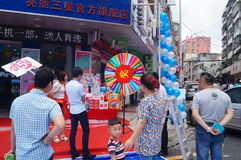 Shenzhen, China: mobile phone store promotions Royalty Free Stock Images