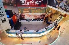Shenzhen, China: Movie City Royalty Free Stock Image