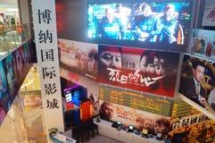 Shenzhen, China: Movie City Royalty Free Stock Images