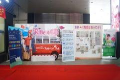 Shenzhen, China: Movie Entertainment City Stock Image