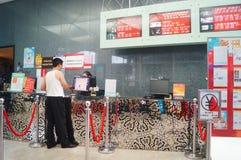 Shenzhen, China: Movie Entertainment City Royalty Free Stock Photos