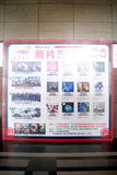 Shenzhen, China: Movie Poster Royalty Free Stock Photos